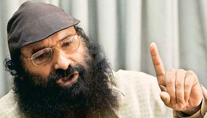 सलाहुद्दीन को वैश्विक आतंकवादी घोषित करने पर बौखलाया पाकिस्तान, बोला-'करते रहेंगे समर्थन'