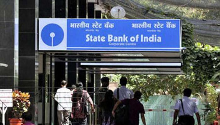 SBI से ग्राहकों के लिए बड़ी खबर, बैंक ने समाप्त किया ये शुल्क