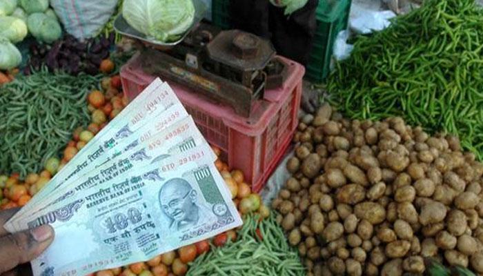 खाने-पीने की चीजें सस्ती होने से थोक महंगाई दर में रिकॉर्ड गिरावट