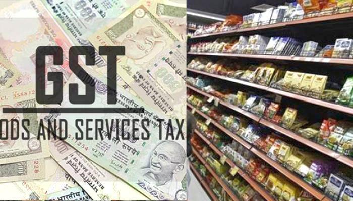 खुशखबरी! सेकेंड हैंड सामान बेचने पर नहीं लगेगा GST, मगर....