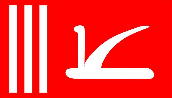 भारत का एक ऐसा राज्य जिसके पास है अपना झंडा, जानिए क्यों है ऐसा ?