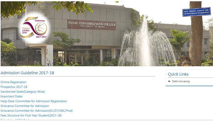 DU के स्वामी श्रद्धानंद कॉलेज में 82 असिस्टेंट प्रोफ़ेसर पदों के लिए निकली वेकेंसी, जल्दी करें आवेदन