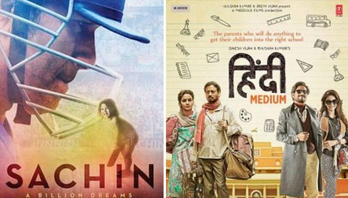 'हिंदी मीडियम' और 'सचिन ए बिलियन ड्रीम्स' टैक्स फ्री
