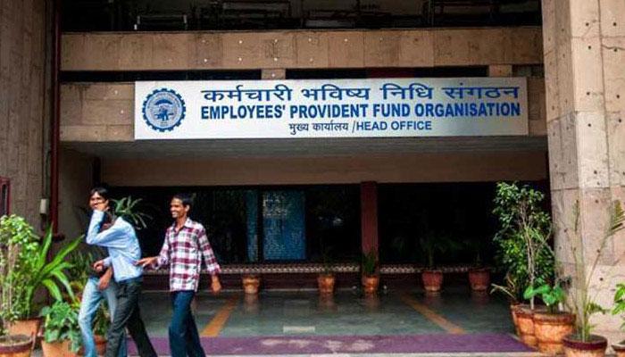 खुशखबरी: रिटायरमेंट के दिन ही कर्मचारियों को मिलेगा PF और पेंशन का पैसा!