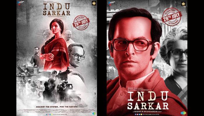 FILM REVIEW: देश में इमरजेंसी के दिनों की याद ताजा कराती 'इंदु सरकार'