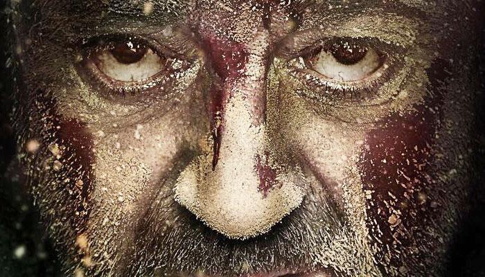 'भूमि' का नया पोस्टर: बर्थडे के दिन सामने आया संजय दत्त का डरावना अंदाज