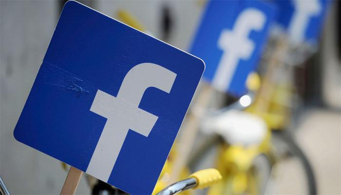 फेसबुक ने अपने कैमरा से 'गोइंग लाइव' का परीक्षण किया शुरू