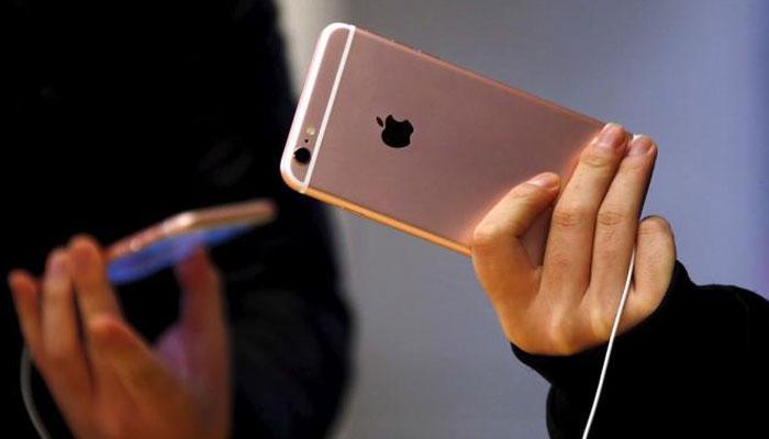 अब एपल आईफोन के इस मॉडल में नहीं होंगे ये खास फीचर
