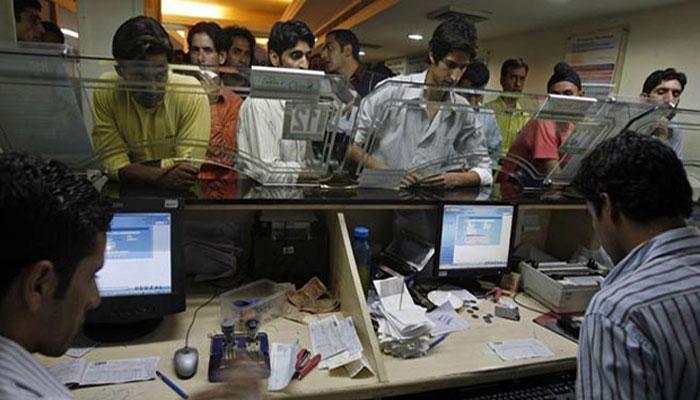 कर्नाटक में बैंक कर्मचारियों को फरमान, 'कन्नड़ सीखो नहीं तो नौकरी छोड़ो'
