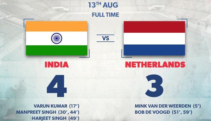 भारतीय हॉकी टीम ने रोमांचक मैच में नीदरलैंड को 4-3 से हराया