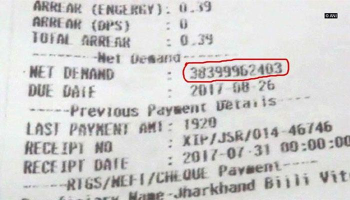 झारखंडः तीन कमरों के घर का बिजली बिल 38.39 अरब रु., जानिए क्या मामला