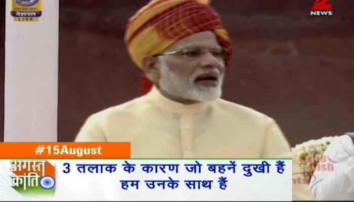 Earlier we had 'Bharat Choro' slogan, now we should have 'Bharat Jodo', says PM Modi