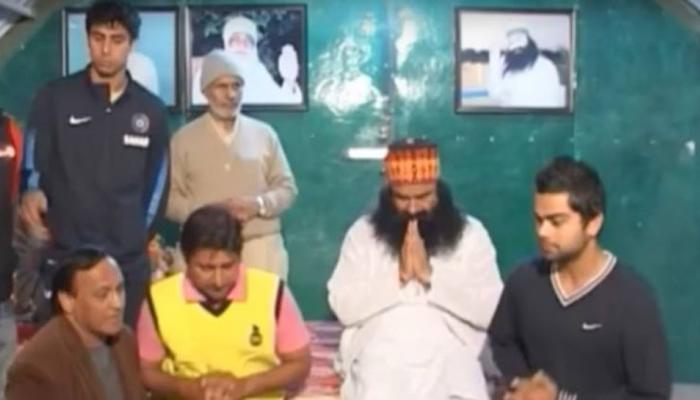 VIDEO : गुरमीत राम रहीम का क्रिकेट कनेक्शन, कप्तान कोहली भी ले चुके हैं आशीर्वाद