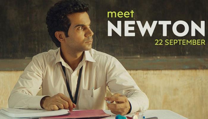 ...तो इस वजह से राजकुमार राव की इस फिल्म का नाम है 'न्यूटन', देखें ट्रेलर