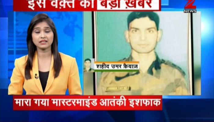 Terrorist Ishfaq involved in Lt. Umar Fayaz death killed