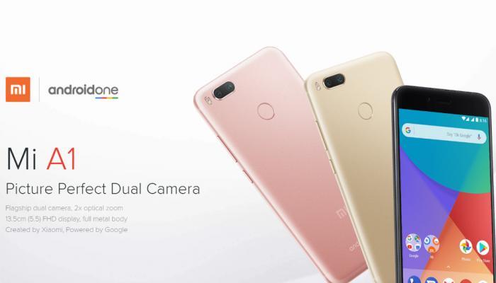 भारत में लॉन्च हुआ Xiaomi का Mi A1 स्मार्टफोन, जानिए क्या है इसकी खासियत