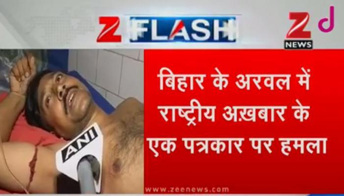 बिहार के अरवल में पत्रकार को बाइक सवार ने मारी गोली, हालत नाजुक