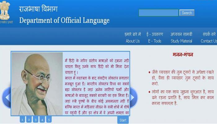 उच्च न्यायालयों में हिन्दी या क्षेत्रीय भाषा में कामकाज करने के बारे में सरकार के समक्ष कोई प्रस्ताव नहीं