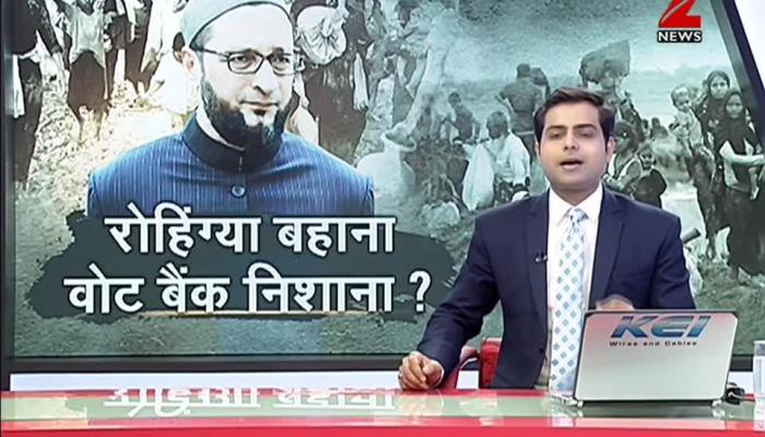 Watch: Asaduddin Owaisi attacks Narendra Modi Govt over decision to deport Rohingya Muslims