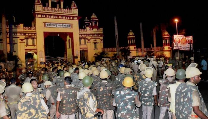 बीएचयू हिंसा : NHRC ने चीफ सेक्रेट्री, डीजीपी और वीसी को नोटिस जारी किया, यूपी सरकार ने दिए जांच के आदेश