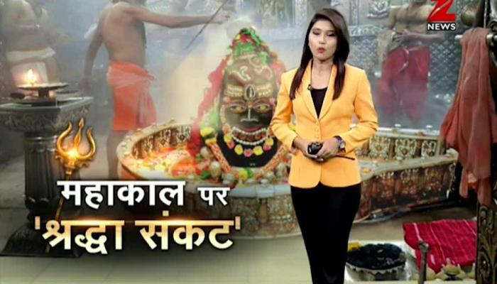 Ujjain's Mahakal temple is in trouble, know why!