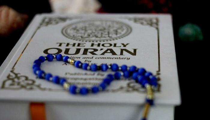 चीन में कुरान और नमाज की चटाई रखने पर बैन, जल्द जमा कराने का मिला आदेश