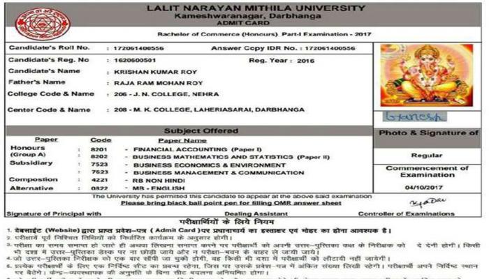 बिहार : जब यूनिवर्सिटी की परीक्षा में भगवान गणेश बने परीक्षार्थी!