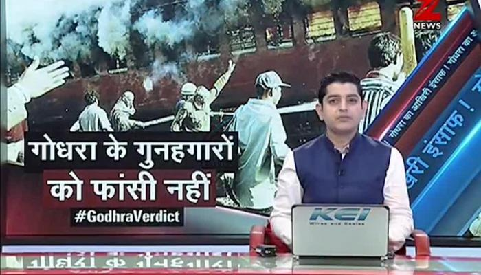 Godhra Verdict: Gujarat HC commutes death penalty of 11 convicts to life sentence