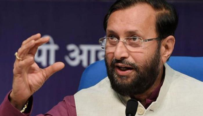BHU से 'H' और AMU से 'M' हटाने के सवाल पर शिक्षामंत्री जावडेकर ने कही ये बात
