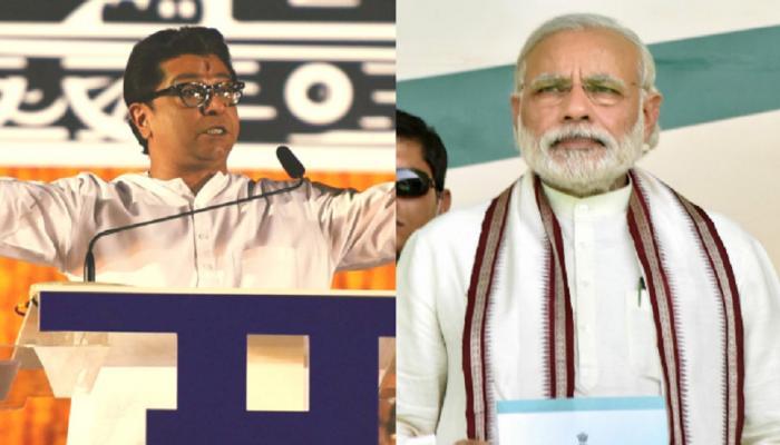 लोकसभा में पीएम मोदी की जीत का आधा श्रेय राहुल गांधी को जाता है : राज ठाकरे