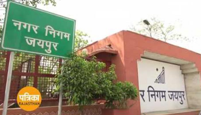 जयपुर: नगर निगम के कर्मचारी सुबह राष्ट्रगान और शाम को गायेंगे वंदे मातरम्