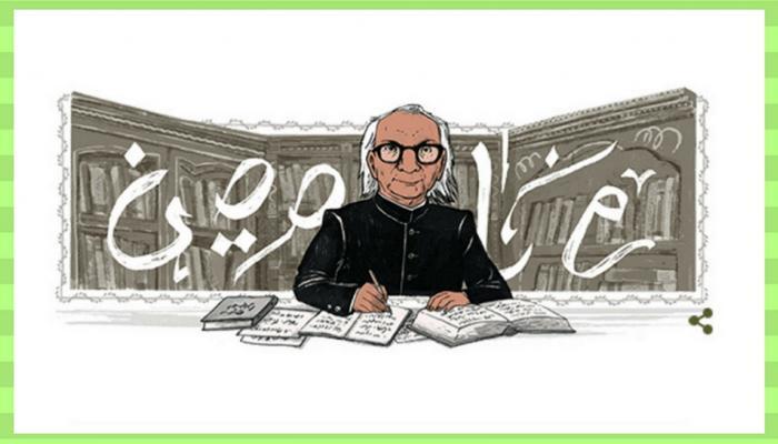 Google ने बनाया अब्दुल कावी देसनवी का Doodle, कई कोशिशों के बाद फाइनल हुआ डिजाइन