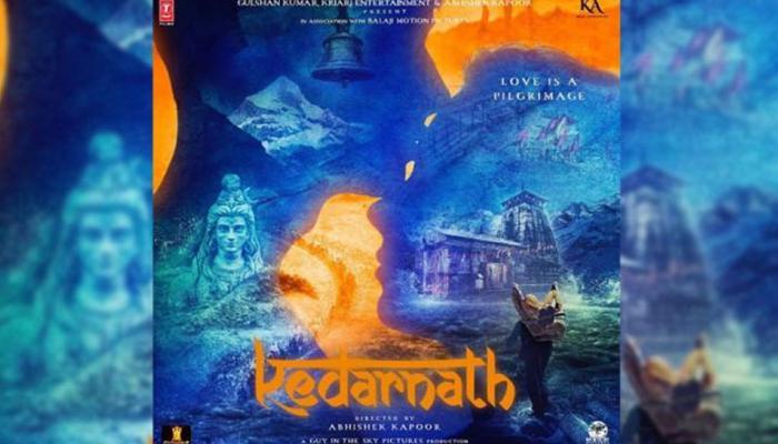 इस वजह से टली 'केदारनाथ' की शूटिंग, फिल्म की रिलीज डेट भी खिसकी!
