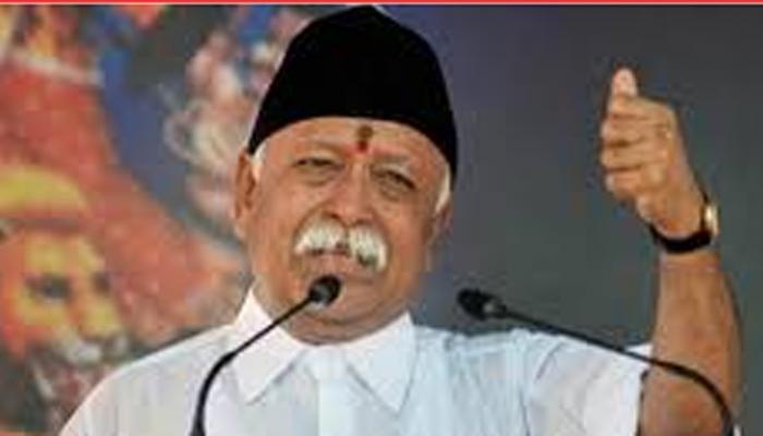जयपुर: आरएसएस प्रमुख 'सेवा सदन' का करेंगे लोकापर्ण