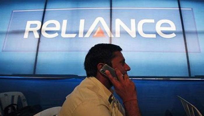 Reliance के पुराने उपभोक्ता हो जाएं अलर्ट, बंद होने वाली है वॉयस कॉलिंग सर्विस