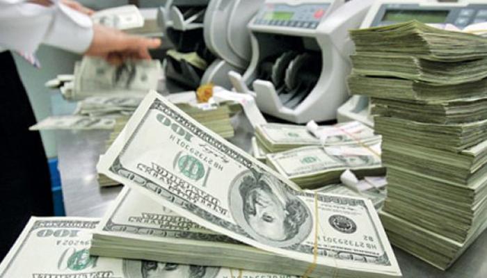 अमेरिकी डॉलर के मुकाबले शुरुआती कारोबार में रुपया 20 पैसे गिरा