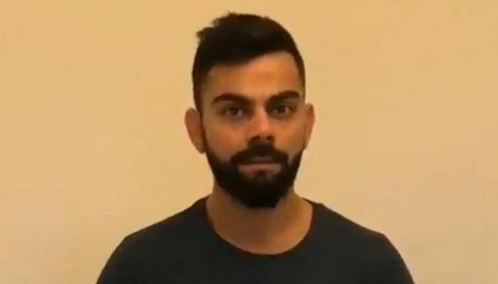 VIDEO: कप्तान विराट कोहली को तो फर्क पड़ता है, क्या आपको?