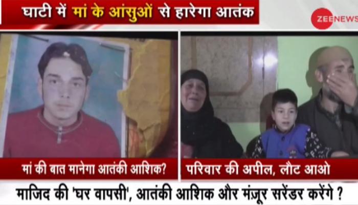 VIDEO, जम्मू-कश्मीरः दो आतंकियों के परिवारों ने अपने बेटों से वापस लौटने की अपील की