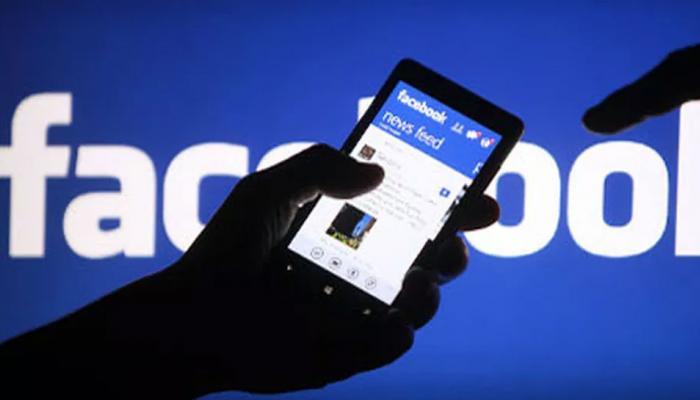 Facebook पर भूलकर भी पोस्ट न करें ये 5 बातें, नहीं तो...