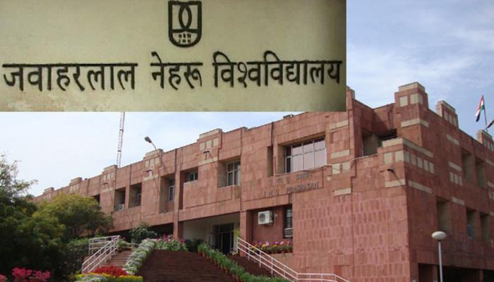 JNU ने नहीं दी 'अयोध्या में राम मंदिर क्यों' कार्यक्रम पर चर्चा की अनुमति, मुद्दा गर्माया