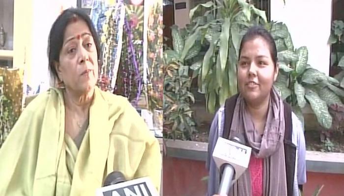 पटना के मगध महिला कॉलेज में जींस और पटियाला सूट बैन, प्रिंसिपल ने दिए बेतुके तर्क