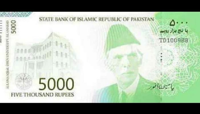 पाकिस्तान की अर्थव्यवस्था गर्त में, रुपये की वैल्यू में होगी और कमी