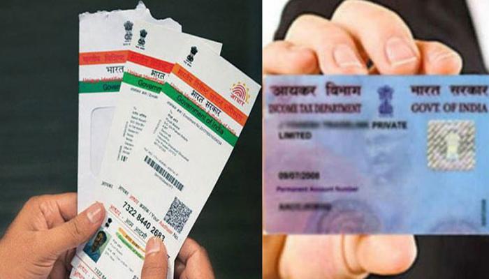 नए अकाउंट, वित्तीय सौदों के लिए Aadhaar और पैन फिलहाल ज़रूरी नहीं