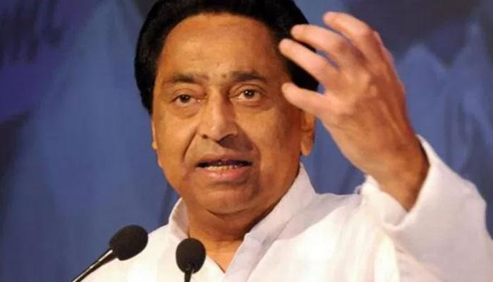 मध्य प्रदेश: कांग्रेस सांसद कमलनाथ पर कांस्टेबल ने तानी बंदूक, फ्लाइट पकड़ने के दौरान हुई घटना