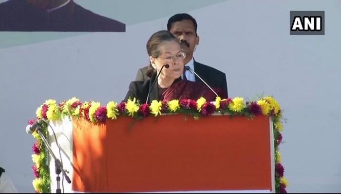 राहुल की ताजपोशी : जब भाषण देते वक्त बीच में ही नाराज होकर रुक गईं सोनिया गांधी