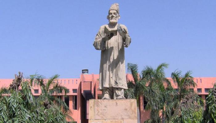 दिल्ली: जामिया के छात्र को इस IT कंपनी ने दिया 35 लाख का पैकेज