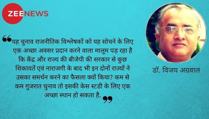 Analysis : गुजरात-हिमाचल चुनाव के चेहरे की पहचान...
