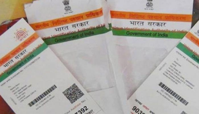 संपत्ति सौदों से Aadhaar जोड़ने को जरूरी बनाने का कोई प्रस्ताव नहीं: सरकार