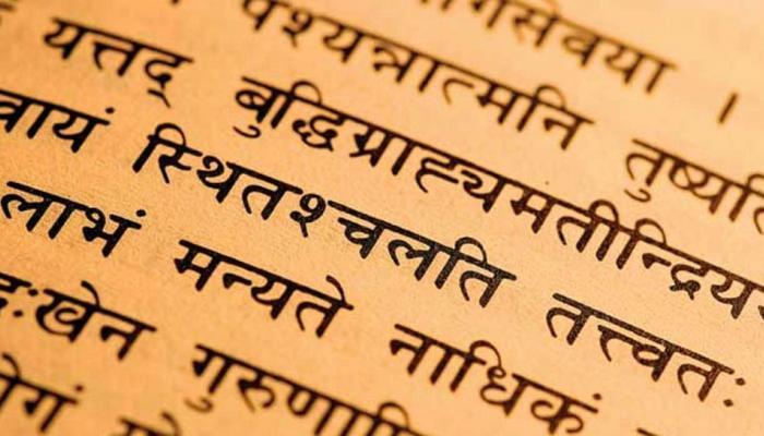 जयपुर: गीता पर सबसे बेहतरीन निबंध लिखकर मुस्लिम लड़के ने मारी बाजी