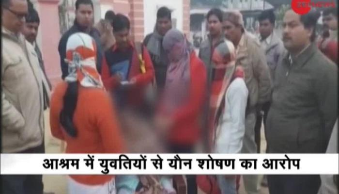 Uttar Pradesh: 'Sadhvis' accuse baba Sachidanand of rape and assault